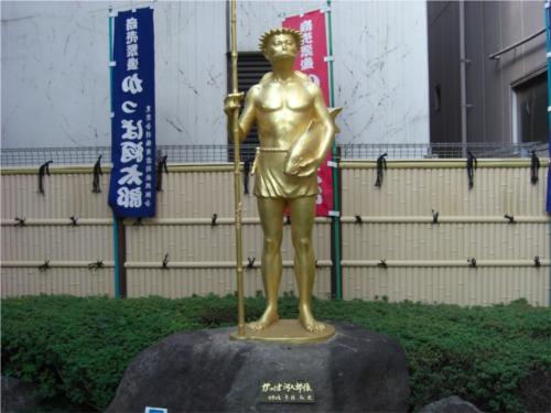 14河太郎.jpg