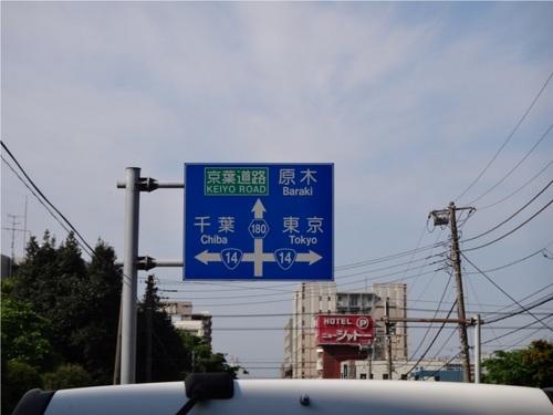 01_道路標識.JPG