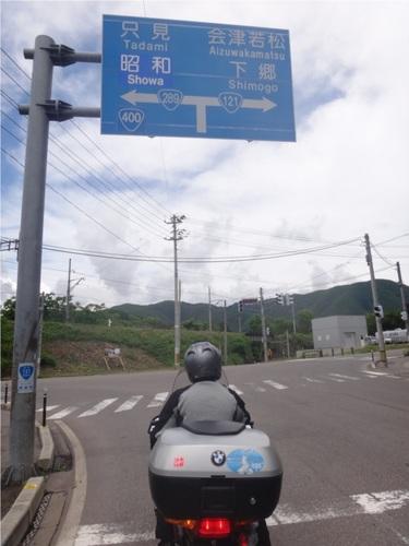 04往路交差点.JPG