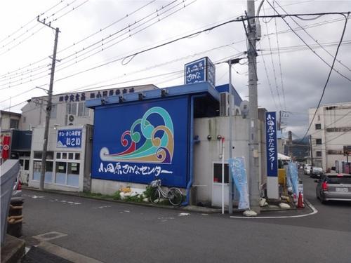 05_さかなセンター.JPG