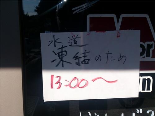 05_MT99_2.jpg