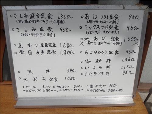 06_お品書き.JPG