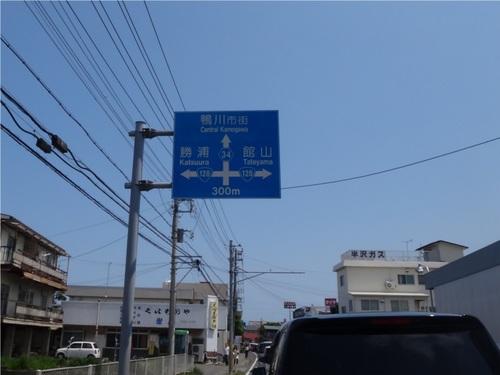 08_鴨川看板.JPG