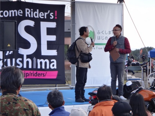 17加曾利さんトークショー.JPG