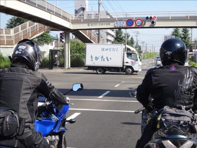 18銀杏町交差点.jpg