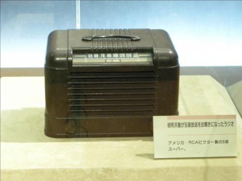20天皇のラジオ.JPG