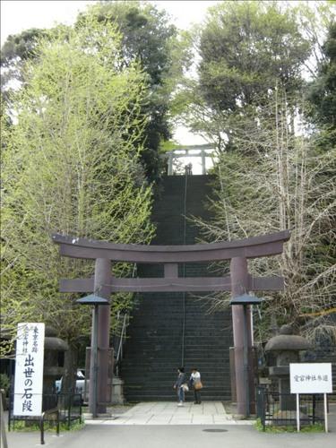 27愛宕神社出世の石段.JPG