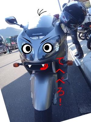 2オバQ.JPG