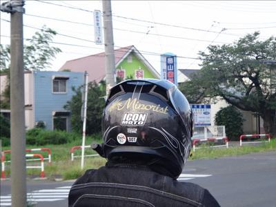 5ヘルメット.JPG