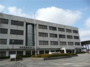 免許センター.JPG
