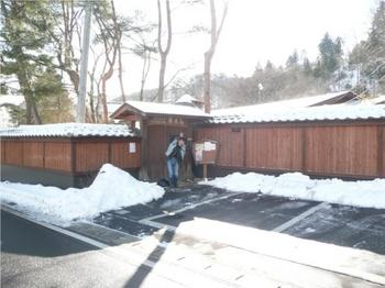 市太郎の湯門.JPG