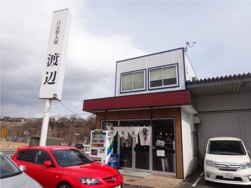08_渡辺.JPG