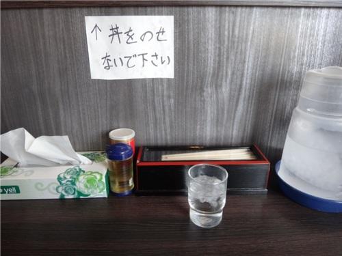 10_合言葉.JPG