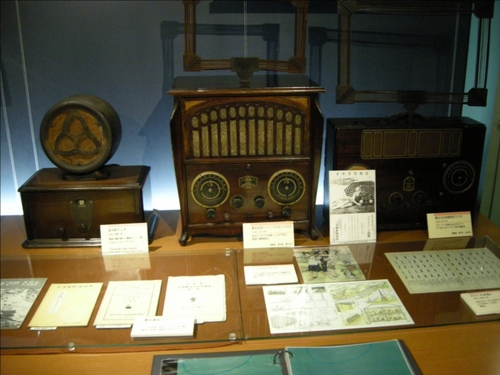 17放送博物館ラジオ.JPG