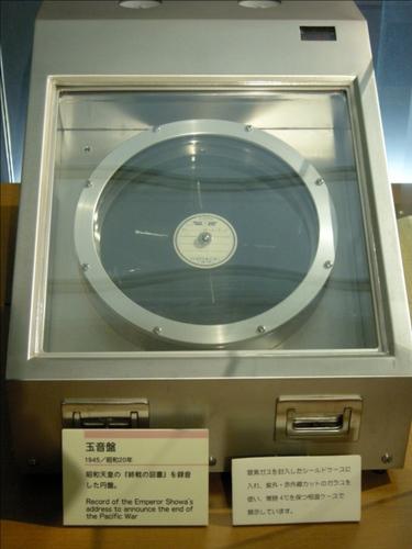 19玉音盤.JPG