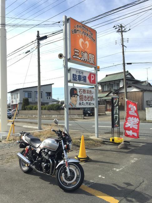 I02_三浦屋.JPG